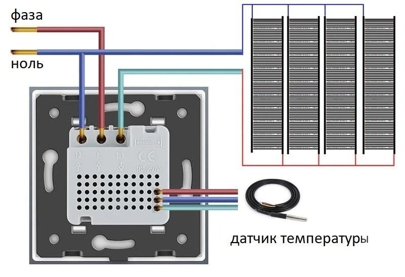 Терморегулятор  теплого пола белый с выносным датчиком температуры - 3