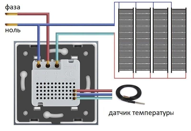 Терморегулятор  теплого пола черный с выносным датчиком температуры - 3