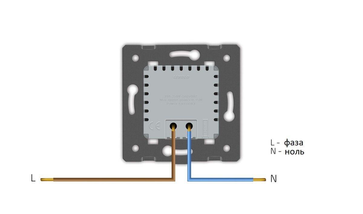 Светильник для лестниц (подсветка пола) с датчиком движения - 3