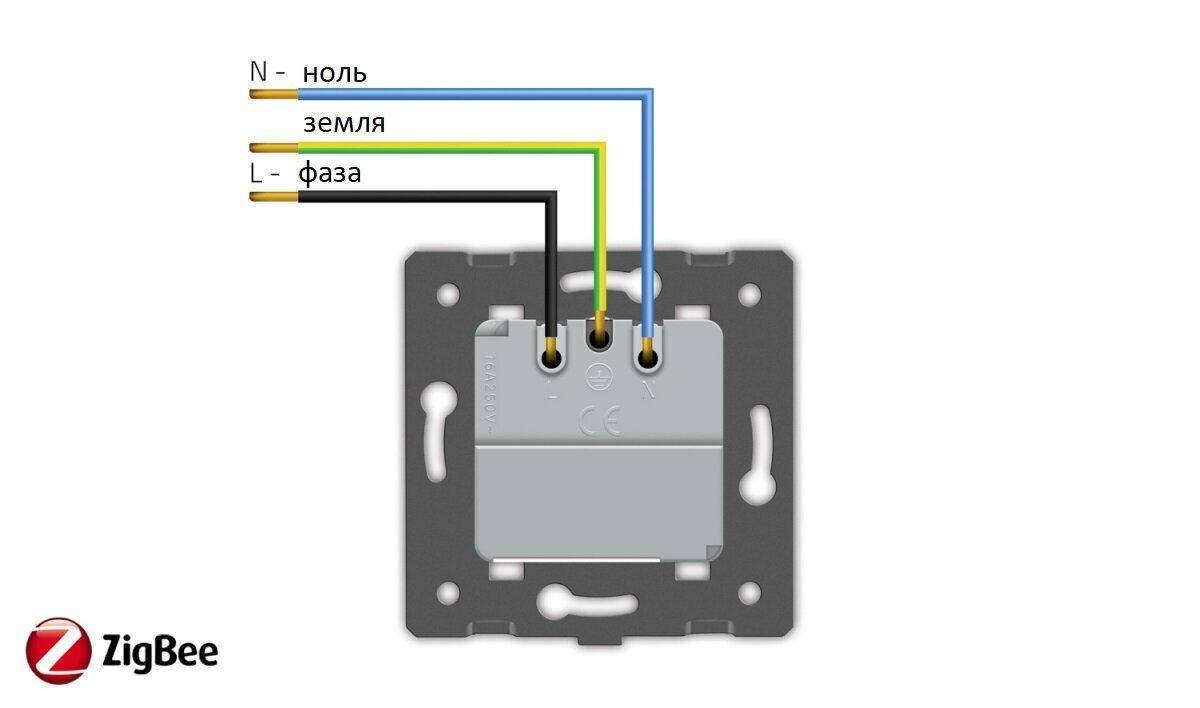 Модуль розетки электрической ZigBee (Wi-Fi) с заземлением защитными шторками 16A Livolo - 3